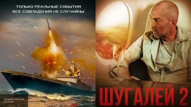 """Онтиков уверен в успехе """"Шугалея-2"""" и освобождении россиян из Ливии"""