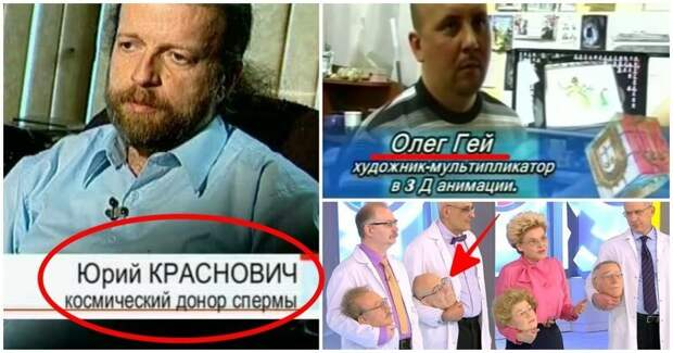 Треш на российских телепередачах: от странных гостей до сумасшедших ведущих прикол, телепередачи, треш на тв, фото, шоу