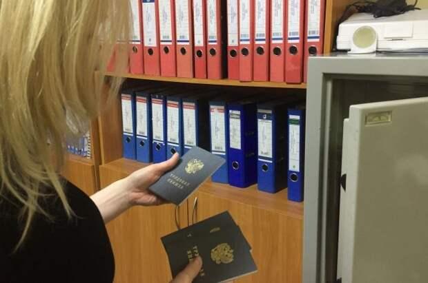 ФССП предложила дать должникам по алиментам приоритет при трудоустройстве