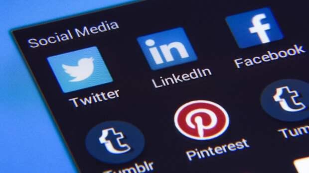 Twitter сообщил о сбоях во время загрузки сообщений