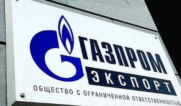 Домаксимума увеличил «Газпром» экспорт вЕвропу всентябре 2020