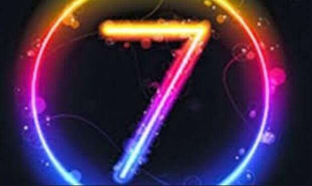 Почему число 7 считается счастливым?