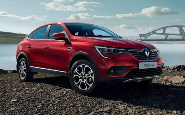 Сегодня началось производство Renault Arkana в Москве