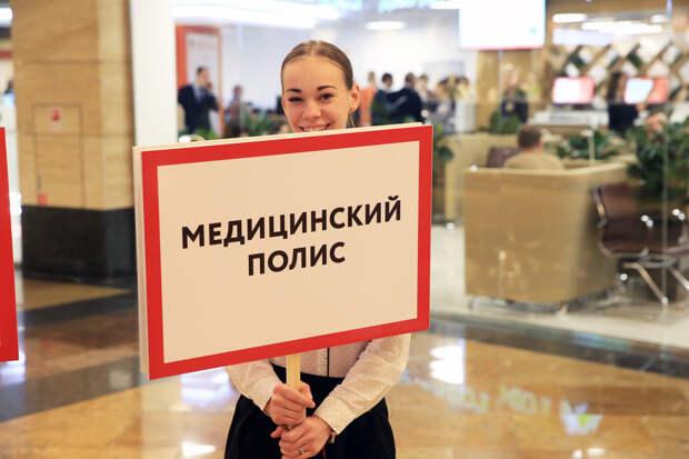 Помочь отстоять свои права пациентам помогут страховые представители прямо в поликлинике. Фото: Сергей Михеев/ РГ