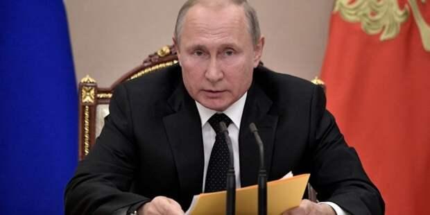 Как пандемия повлияла на общество по мнению Путина
