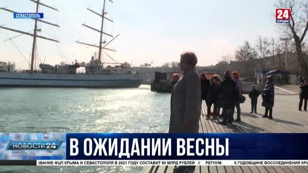 Какие события Крымской весны не забыть севастопольцам?