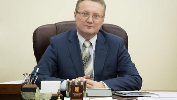 Контрольно‑счетную палату Московской области возглавит Виктор Королихин