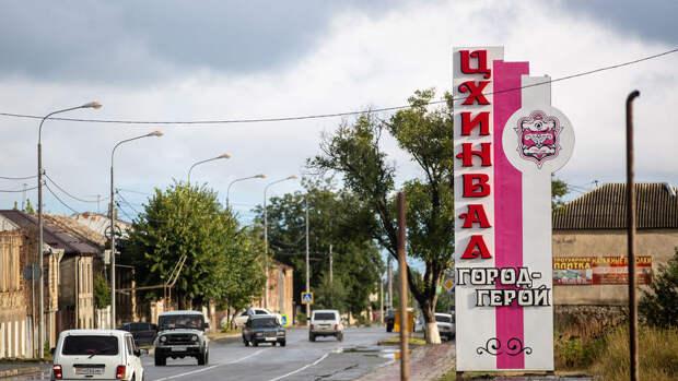 Семь стран потребовали от России отозвать признание независимости Абхазии и Южной Осетии