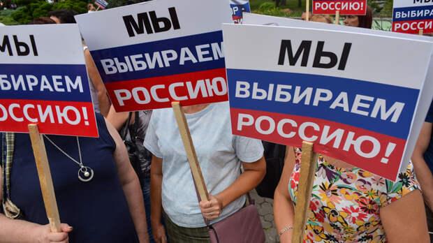 Донбасс будет наш. Или придётся вломить ВСУ