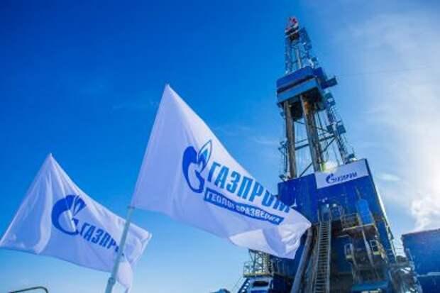 """Отчётность """"Газпрома"""" за 2020 год будет иметь ограниченное влияние на акции"""