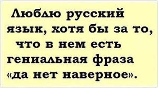 Записки колымчанина П129