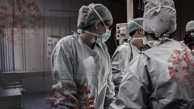 Как бороться с пандемией. Мировой опыт и национальные особенности