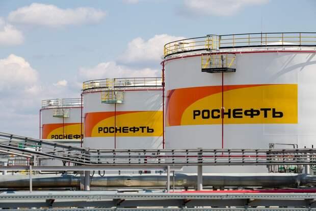 Forbes опроверг информацию о том, что «Роснефти» требуются деньги ФНБ