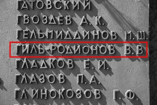 Как бригада СС перешла на сторону советских партизан