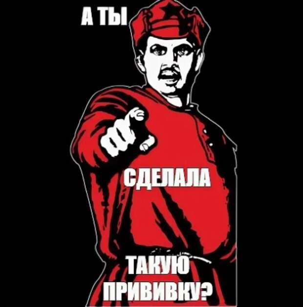 Коронавирус и финансовые рынки 8 апреля: Россия организует антиковидные туры