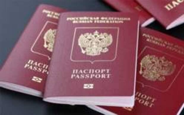 Когда россиян начнут принимать за границей