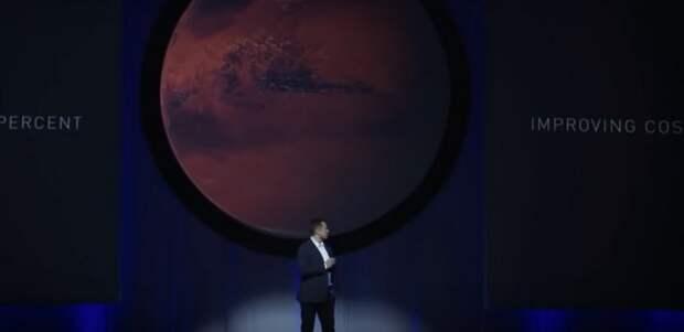 Илон Маск: история гения до того, как весь мир узнал о нем