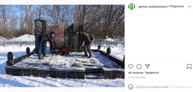 К памятникам жителям Молжаниновского, погибшим в годы войны, возложили цветы