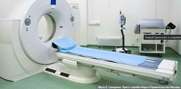 Для московских больниц закупили новейшие компьютерные томографы. Фото: Е. Самарин mos.ru
