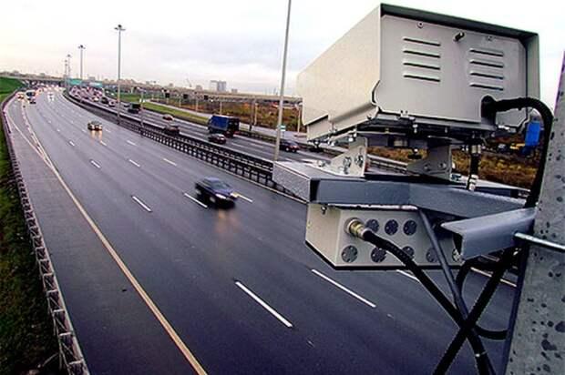 Расстояние, на котором радар способен определить скорость авто