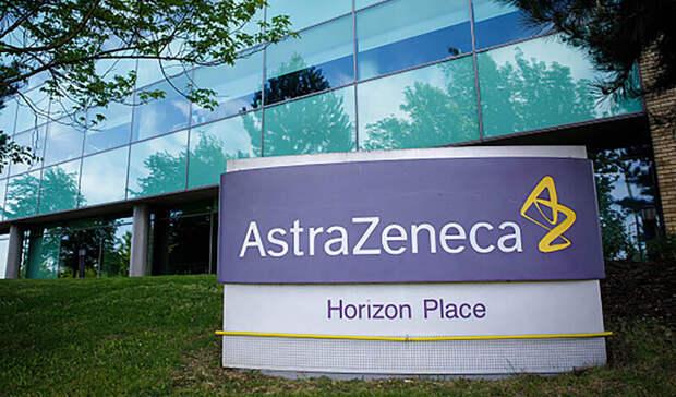 Восемь человек скончались во Франции после прививки AstraZeneca