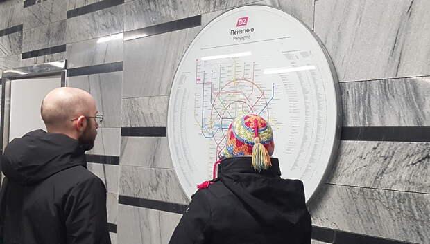 900 стикеров с напоминаниями о бесплатном проезде разместили на станциях МЦД