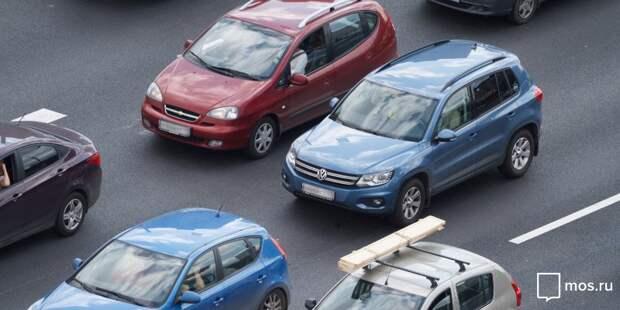Автомобили. Фото: mos.ru