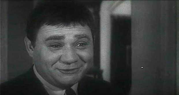 Зигзаг удачи (1968)