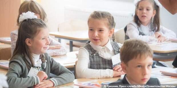 Ученики младших классов вернутся в школу после каникул — Собянин. Фото: Д. Гришкин mos.ru