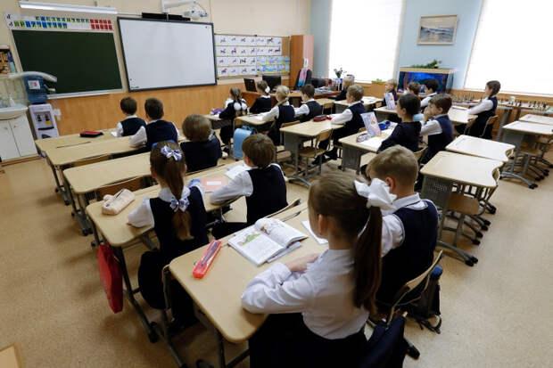 В Минпросвещения РФ озвучили дату начала учебного года