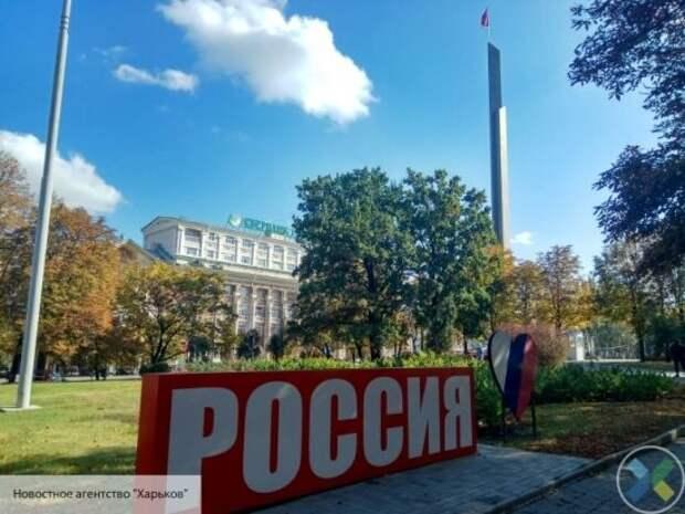 Россия для Донбасса – действительно Родина: ДНР с гордостью отмечает День РФ
