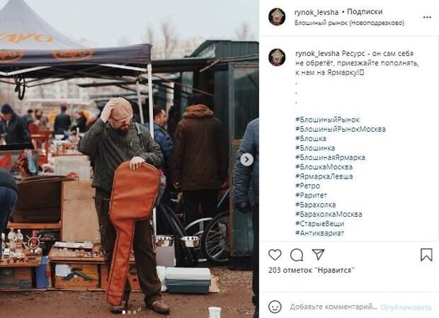 Блошиному рынку не место в Молжаниновском — итоги опроса читателей газеты