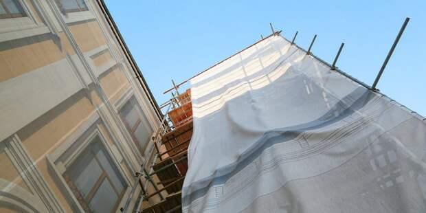В «ажурном доме» отремонтируют фасад