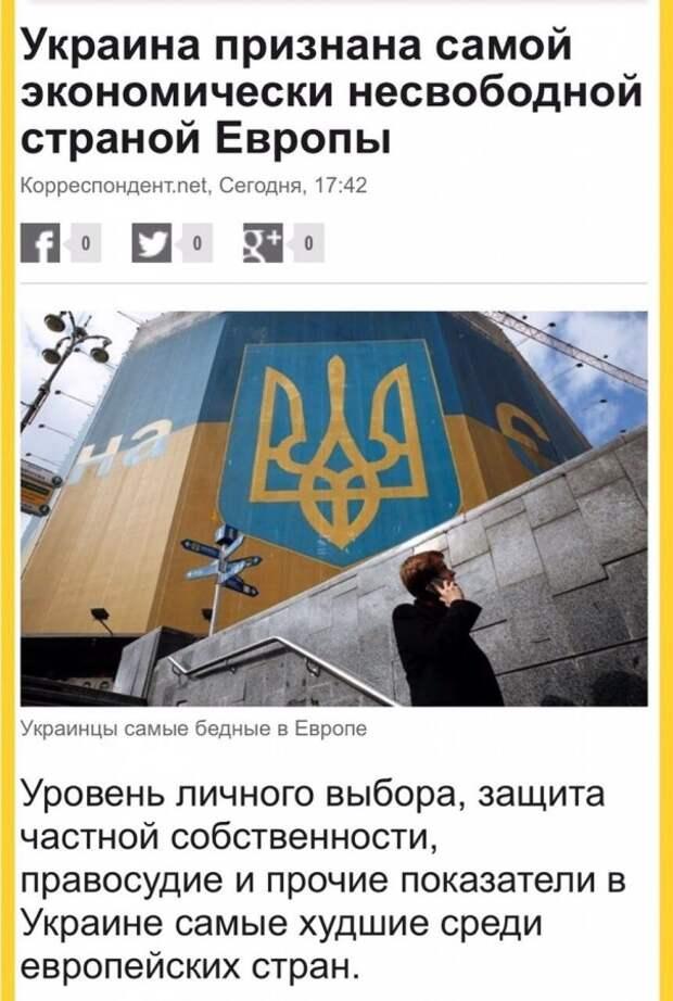 Про Украину