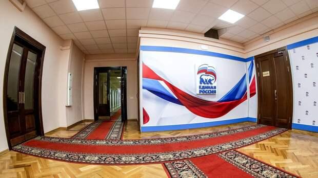 «Единая Россия» предложила поправки к федеральному бюджету на 2021 год