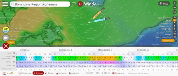"""СП-2 6.08: Фортуна остановилась перед СП-1. Операция """"Пересечение"""" начинается! Ещё немного про Хитрый План Газпрома)"""