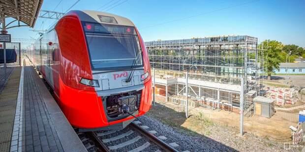 Расписание поездов от «Стрешнево» изменится до следующей субботы