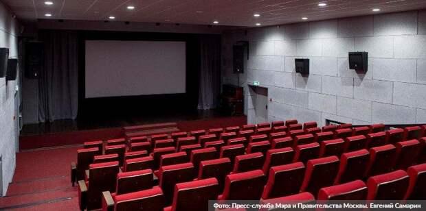 Столичный кинотеатр оштрафуют за нарушение масочного режима. Фото: Е. Самарин mos.ru