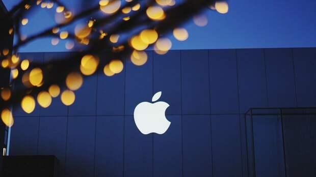 Хакеры украли чертежи Apple и требуют денег у компании