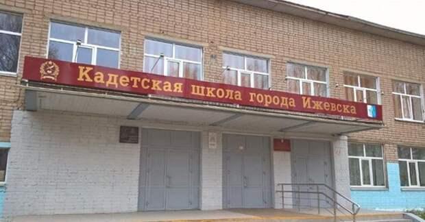 Ижевской школе кадетского движения присвоили имя полковника Олега Матвеева
