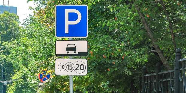 Депутат Мосгордумы Степан Орлов: В 2020 году платные парковки принесли Москве 6,3 млрд рублей