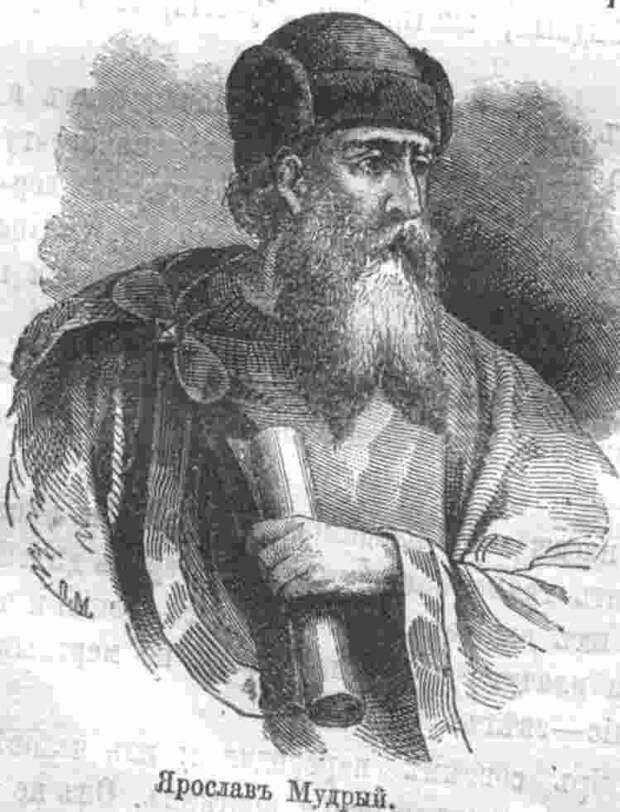 Новгородские истоки украинского гонора