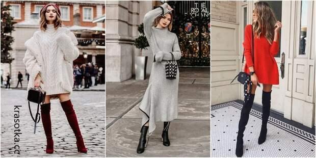 Вязаные платья 2020: трендовые модели, которые согреют нас в новом сезоне