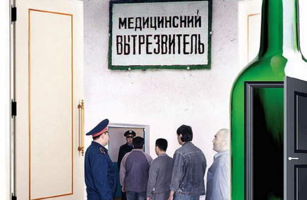 """Мэр Краснодара назвал закон о медвытрезвителях """"сомнительной историей"""""""