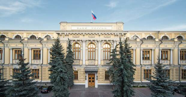 Центробанк предложил упросить перевод денег из России