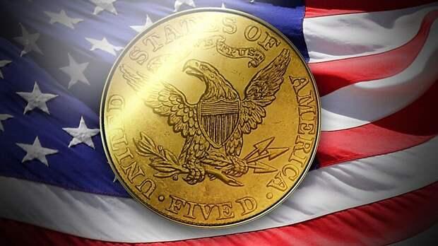 «Американский орел» исертификаты накурсы трейдинга: ПАРИТЕТ отметил свое 11-летие