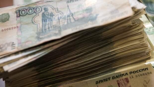 Свыше 600 млн руб дополнительно выделено в Подмосковье на поддержку предпринимателей