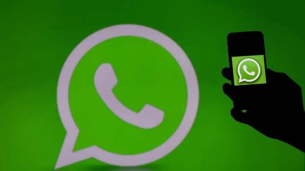 WhatsApp деактивирует аккаунты пользователей, несогласных с новой политикой