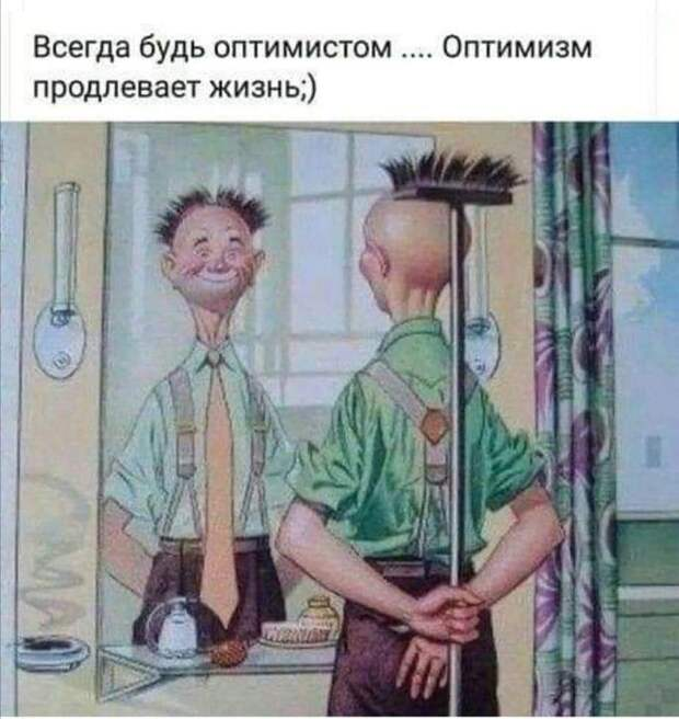 1991 год. Урок сексуального просвещения. Марья Ивановна смущённо рассказывает...