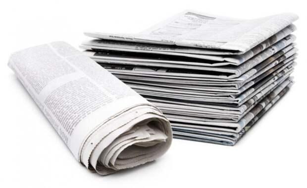 1. Газеты авто, советы